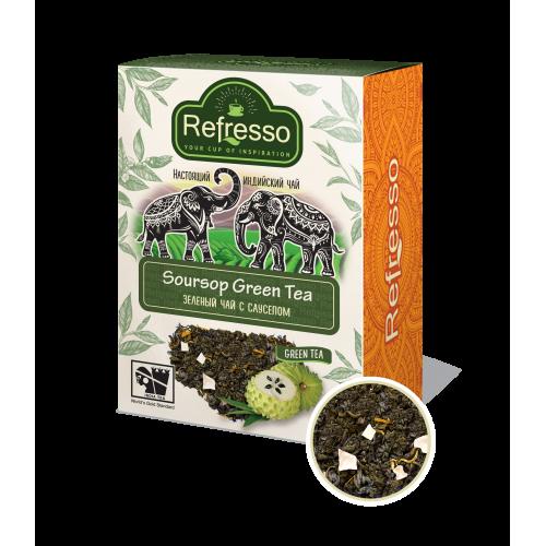 Чай Refresso  зеленый с саусепом